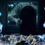 CRリング 終焉ノ刻【甘デジ】|スペック・ボーダー・止め打ち