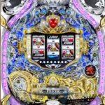 CRフィーバークィーン 2018(ZERO)|保留・演出【予告 リーチ】信頼度