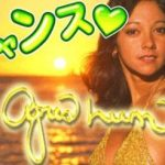 CR大海物語4(甘デジ・アグネス)|裏ボタン・裏技で更に楽しく!