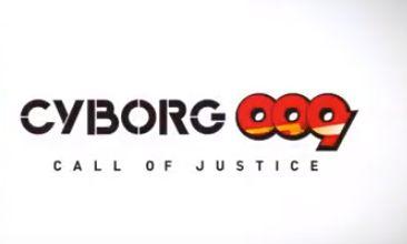 CR CYBORG009 CALL OF JUSTICE|セグランプで確変判別