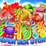 P海物語 沖縄5 裏ボタン